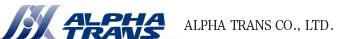 株式会社アルファトランス